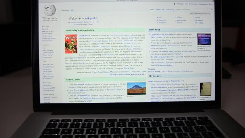 Header of Wikipedia