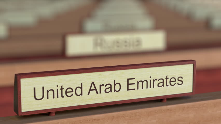 United Arab Emirates name sign among different countries plaques at international organization. 3D rendering