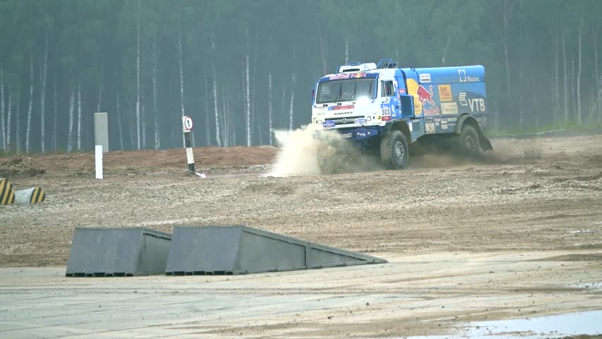 MOSCOW REGION, RUSSIA - AUGUST 25, 2017. Slow motion shot of jumping Russian KAMAZ-Master Dakar rally team truck