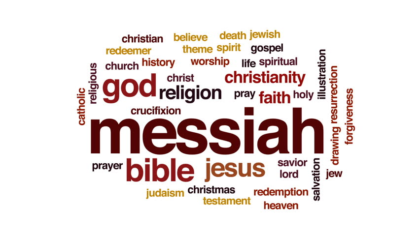 messiah name meaning urban dictionary