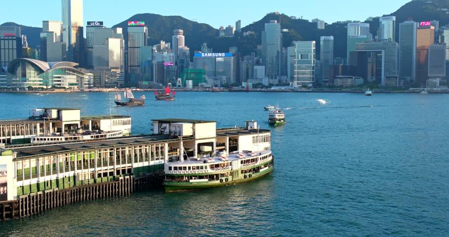 Victoria Harbour, Hong Kong, 26 September 2017:- Hong Kong city | Shutterstock HD Video #31164115