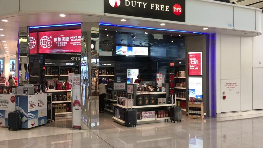 HONG KONG, CHINA - SEPTEMBER, 19, 2017: Tracking shot of the interior of a duty free cosmetics store at Hong Kong International Airport. The airport handles more than 70 million passengers per year