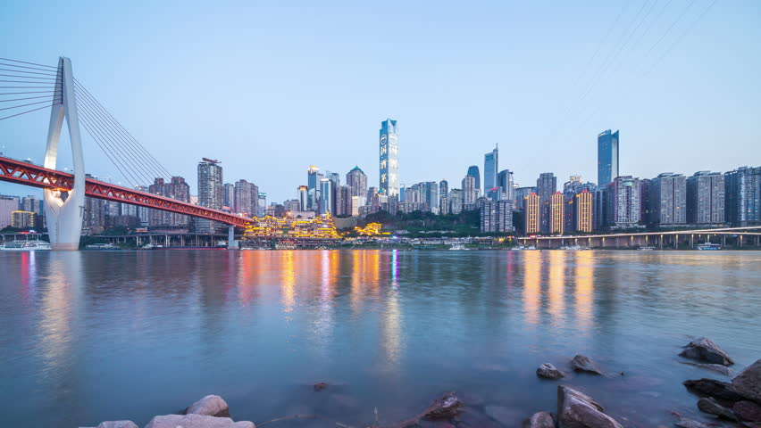 Urban Metropolis Cityscape In Chongqing, China Image -3993