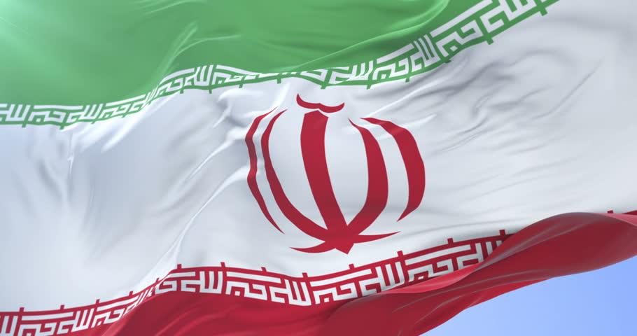 Header of Irani