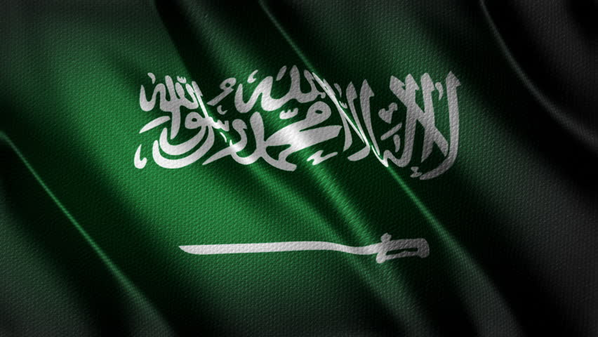 Saudi Arabia Country flag animation stock footage. Saudi Arabia Country flag animation waving in the breeze with cotton texture and in close up.