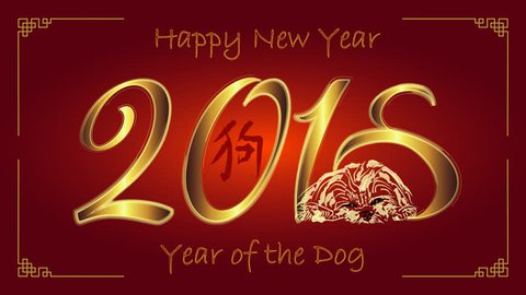 New Year 2018 is written with brush strokes in Chinese style, emphasizing the Earth Dog Year in Chinese calendar. Ideal for intro, transition, news, TV show, stage design. 4K animation. ALPHA MATTE
