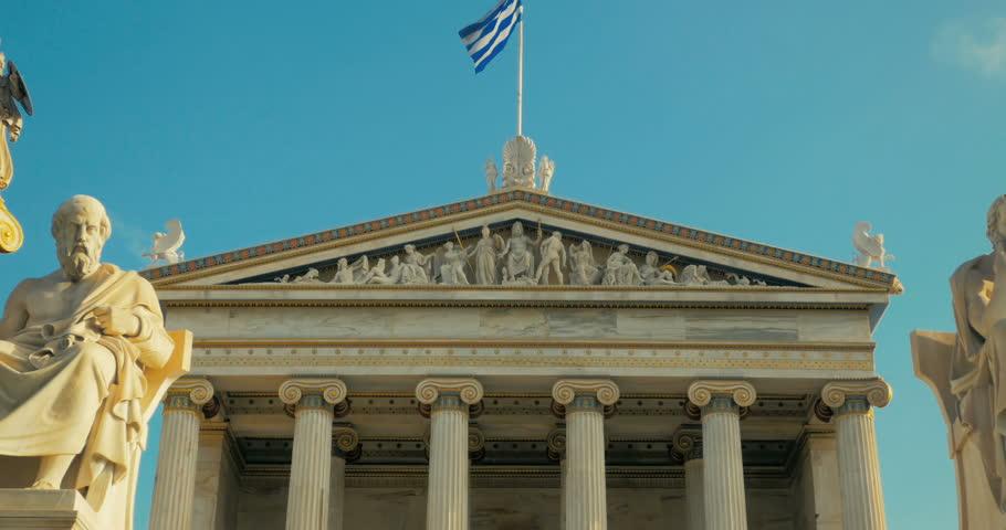 Header of Classical Greek