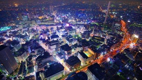 Ueno district of Tokyo, Japan.