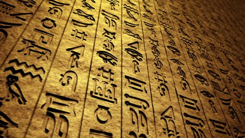 CG footage that presents ancient writings, hieroglyphs on rock wall. Loopable.