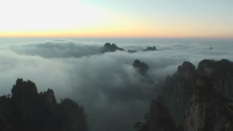 The Huangshan mountains at sunset