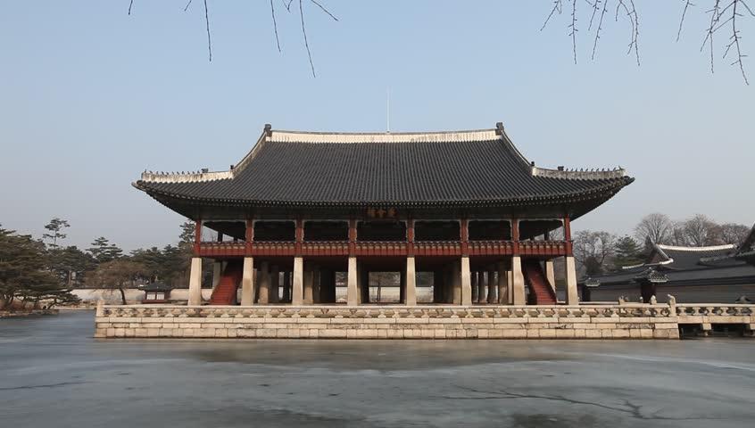 Gyeonghoeru Pavilion Korean Traditional Architecture In The Gyeongbokgung Palace Seoul South Korea