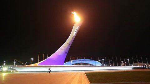 SOCHI, RUSSIA - MAR 16, 2014: Burning Paralympic flame at the Olympic Park, the Olympic winter games 2014