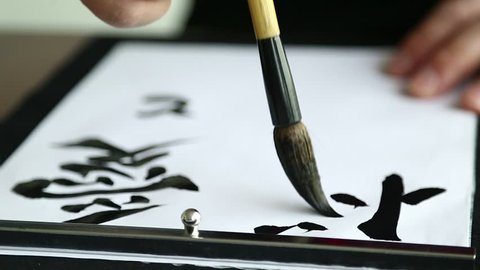 """Man's hands is painting japanese hieroglyph on white paper,dolly close shot, """"Love and Hate"""" meaning"""