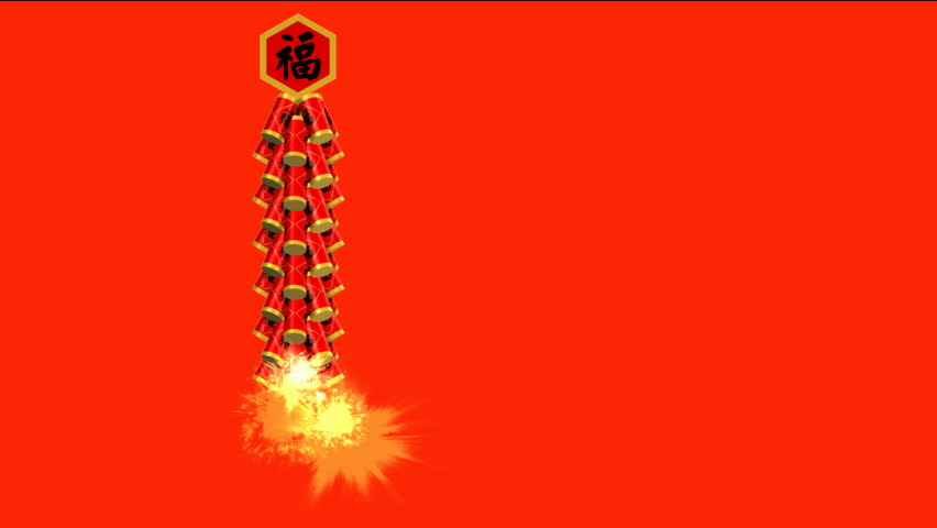 chinese new year hd stock video clip - Chinese New Year Video
