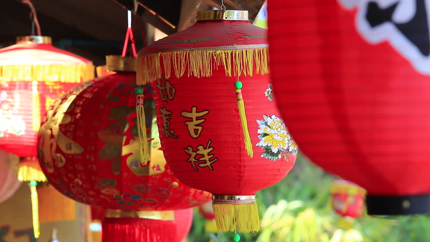 Chinese lanterns in new year day 9098198 shutterstock lantern and new year chinese red lanternfor celebrate spring festival hd stock mozeypictures Images