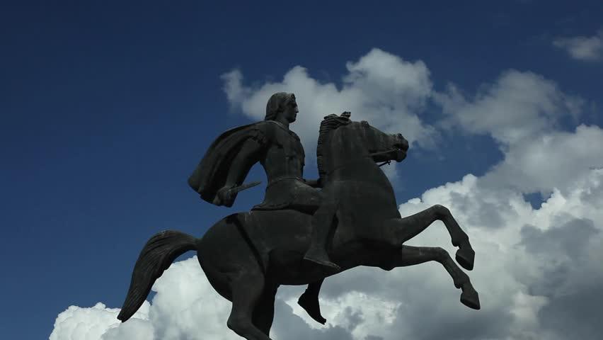 Header of Alexander the Great