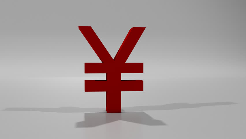 Stock Video Clip Of Spinning Red Yen Symbol Animation Shutterstock