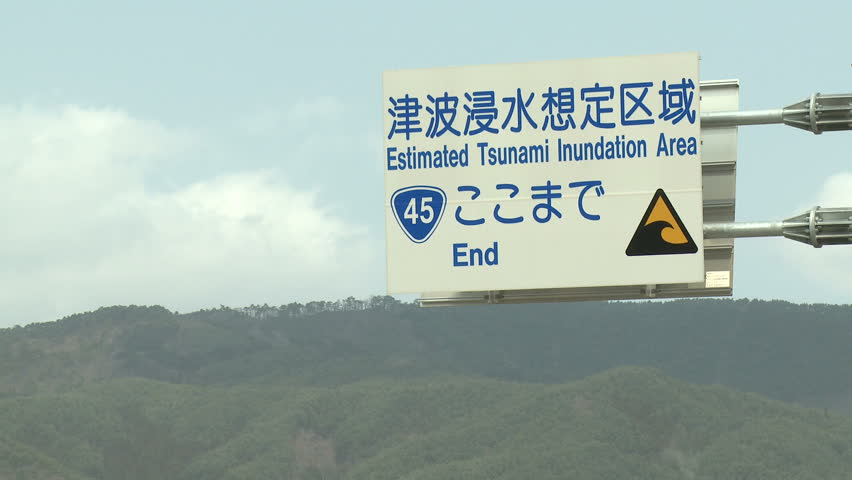 Japan Tsunami Aftermath - Tsunami Warning Sign On Highway. In March 2011 Japan was struck by a devastating earthquake and tsunami. Shot on Sony EX1.